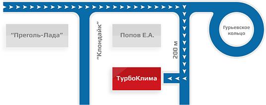 Схема проезда ТурбоКлима